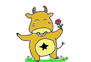 horoskop für taurus